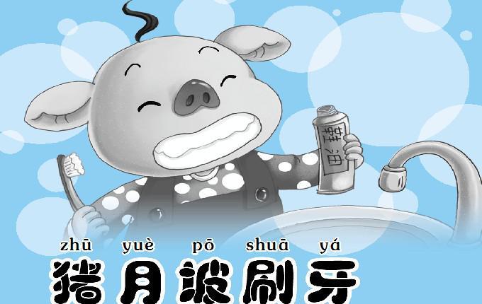 动漫 卡通 漫画 头像 680_430